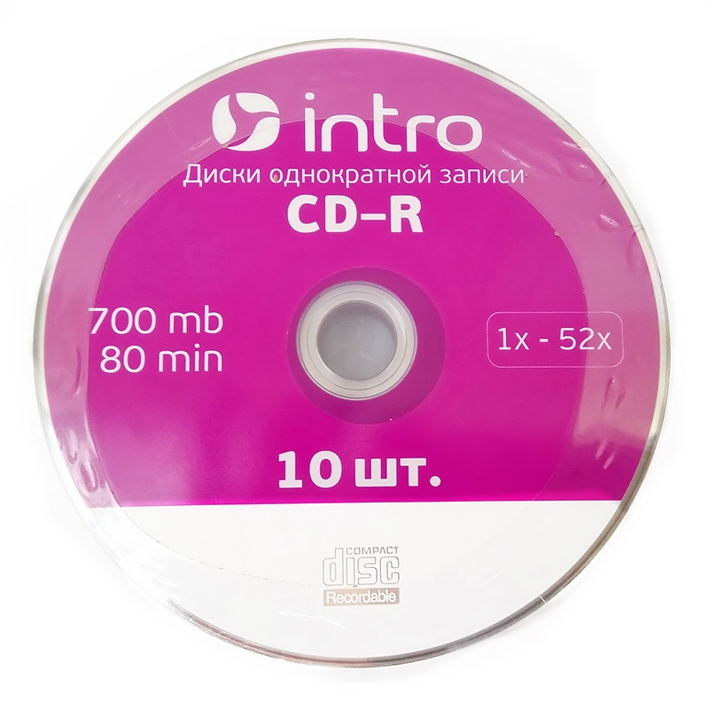 "Диск CD-R ""INTRO"" Shrink 700Mb 52х  Cake Box 10 шт — Абсолют"